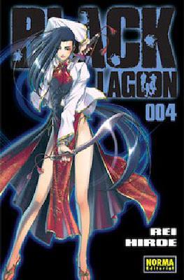 Black Lagoon (Rústica con sobrecubierta) #4