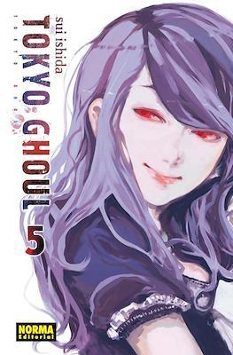 Tokyo Ghoul (Rústica con sobrecubierta) #5