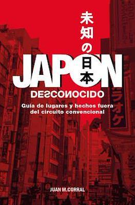 Japón desconocido (Cartoné)