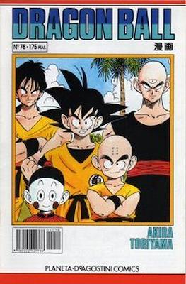 Dragon Ball (Grapa, blanco) #78