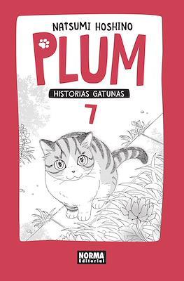 Plum. Historias Gatunas (Rústica con sobrecubierta) #7