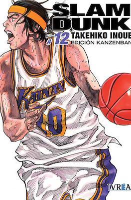 Slam Dunk - Edición Kanzenban (Rústica con sobrecubierta) #12