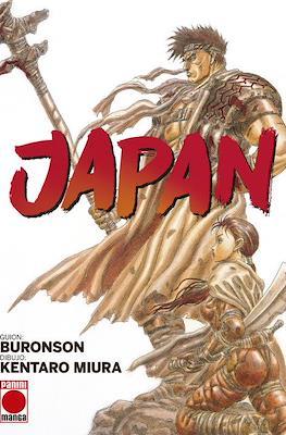 Japan (Rústica con sobrecubierta) #