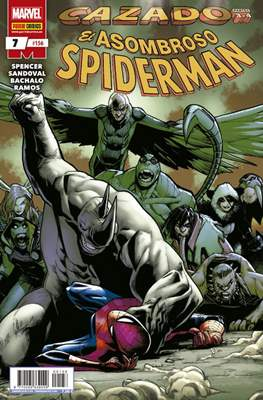 Spiderman Vol. 7 / Spiderman Superior / El Asombroso Spiderman (2006-) (Rústica) #156/7