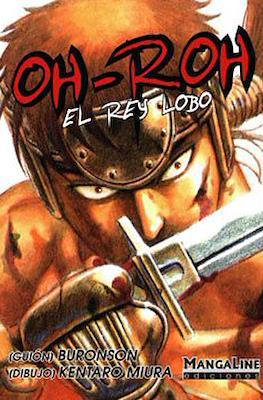 Oh-Roh: El Rey Lobo