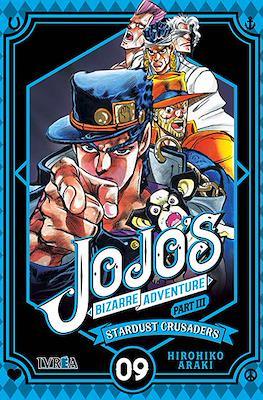 JoJo's Bizarre Adventure - Part III: Stardust Crusaders (Rústica con sobrecubierta) #9