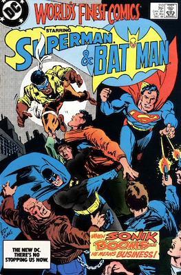 World's Finest Comics (1941-1986) (Grapa) #310
