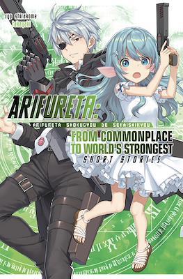 Arifureta: From Commonplace to World's Strongest #10.5