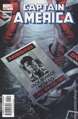 Captain America Vol. 5 (2005-2013) #7