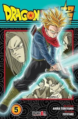 Dragon Ball Super #5 - Portada Alternativa