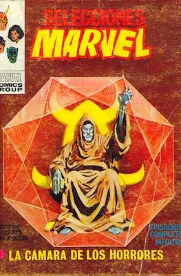 Selecciones Marvel (1970-1972) (Rústica 132 pp) #20