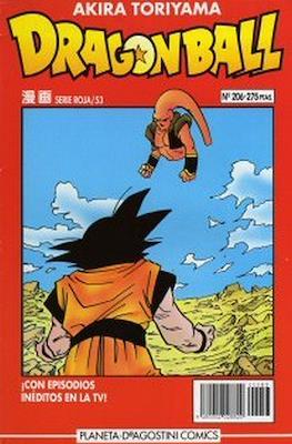 Dragon Ball - Serie Roja (Tapa blanda.) #206