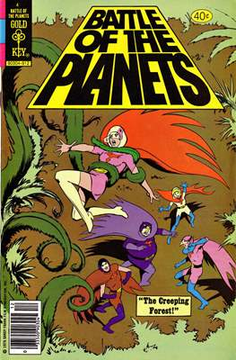 Battle of the Planets #4
