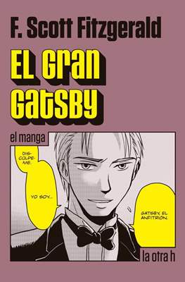 El gran Gatsby, el manga