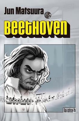 Beethoven (Rústica 256 pp)