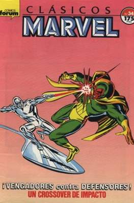 Clásicos Marvel (1988-1991) #34