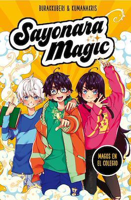 Sayonara Magic (Rústica 128 pp) #1