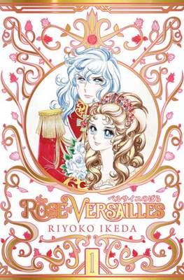The Rose of Versailles (Hardcover) #1