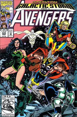 The Avengers Vol. 1 (1963-1996) (Grapa) #345