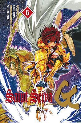Saint Seiya - Episodio G (Rústica con sobrecubierta) #6
