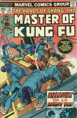 Master of Kung Fu (Comic Book. 1974 - 1983. Continued from Special Marvel Edition #16) #32