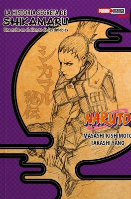 Naruto - La historia secreta de Shikamaru: Una nube en el silencio de las tinieblas