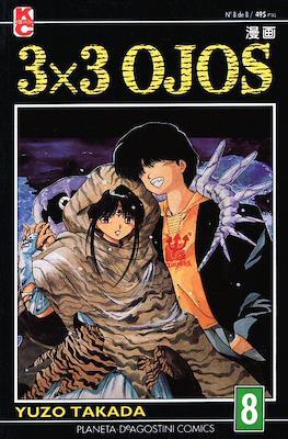3x3 ojos (1993) (Rústica) #8