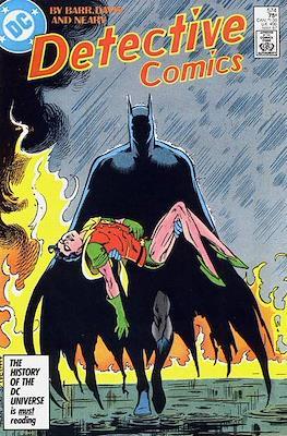 Detective Comics Vol. 1 (1937-2011; 2016-) (Comic Book) #574