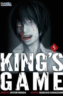 King's Game (Rústica con sobrecubierta) #5
