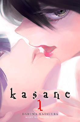 Kasane #1