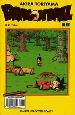 Dragon Ball (Grapa, amarillo) #41