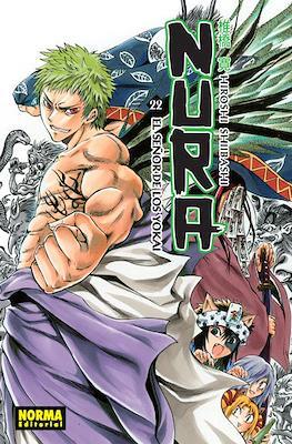 Nura - El señor de los yokai (Rústica con sobrecubierta) #22
