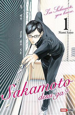 Sakamoto desu ga? I'm Sakamoto, you know. #1
