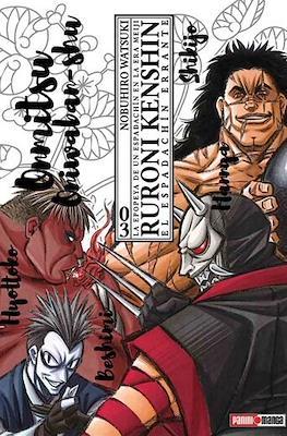Ruroni Kenshin - Edición Kanzenban #3