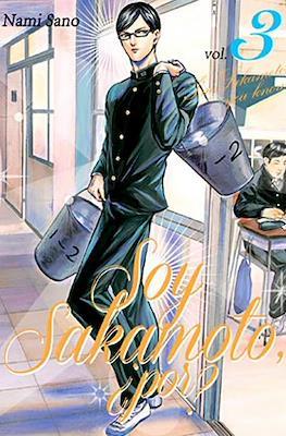 Soy Sakamoto, ¿por? (Rústica con sobrecubierta) #3