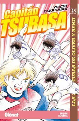 Capitán Tsubasa. Las aventuras de Oliver y Benji (Rústica con sobrecubierta) #35