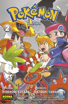 Pokémon (Rústica con solapas) #23