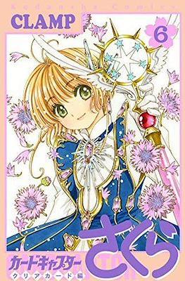 カードキャプターさくら クリアカード編 (Cardcaptor Sakura: Clear Card Arc) (Rústica) #6