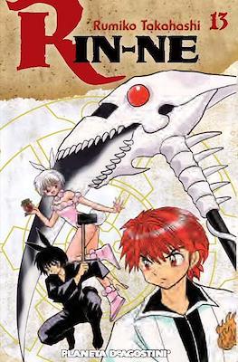 Rin-ne (Rústica 184-192 pp) #13