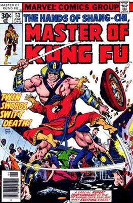Master of Kung Fu (Comic Book. 1974 - 1983. Continued from Special Marvel Edition #16) #53