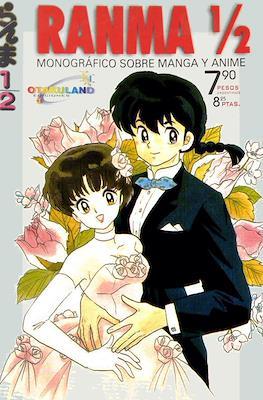 Ranma 1/2 . Monográfico Sobre Manga y Anime