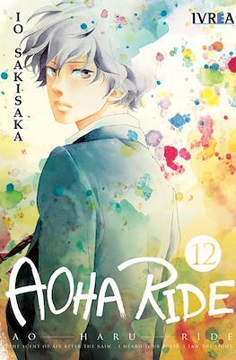Aoha Ride (Rústica con sobrecubierta) #12