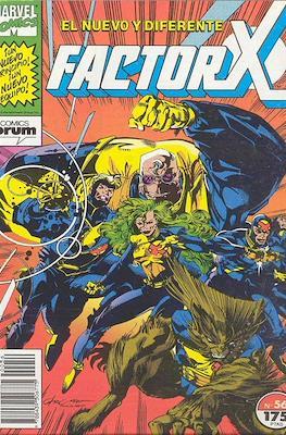 Factor-X Vol. 1 (1988-1995) #56