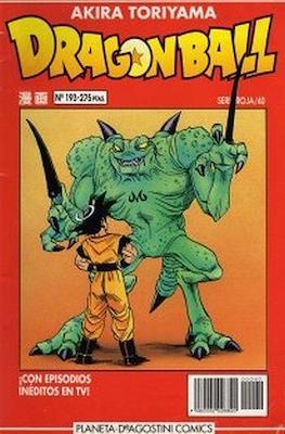 Dragon Ball - Serie Roja (Tapa blanda.) #193