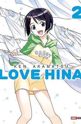 Love Hina (Rústica con sobrecubierta) #2