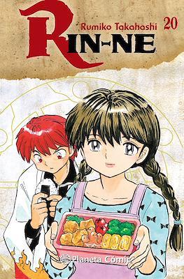 Rin-ne (Rústica 184-192 pp) #20