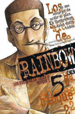 Rainbow - Los siete de la celda 6 bloque 2 (Rústica con sobrecubierta) #5