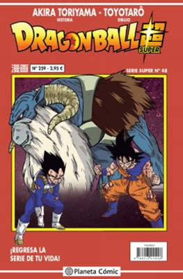 Dragon Ball Super (Rústica) #259