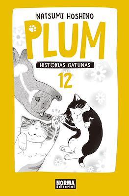 Plum. Historias Gatunas (Rústica con sobrecubierta) #12