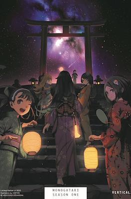 Monogatari (Slipcase) #1